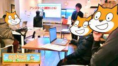 親子で楽しむプログラミングセミナー開催!